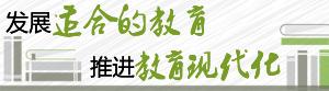 banner_small_shdjy.jpg