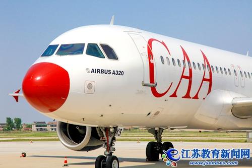 江苏工院引进空客A320用于实训教学(图)