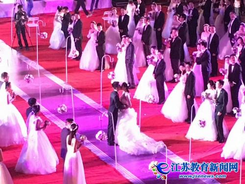 南京大学举办首届高校集体婚礼(图)