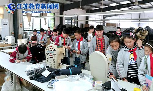 小学生走进服装厂 探寻制衣全过程(图)