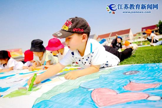 """如皋何庄幼儿园开展""""爱护环境从小做起""""主题活动(图)"""