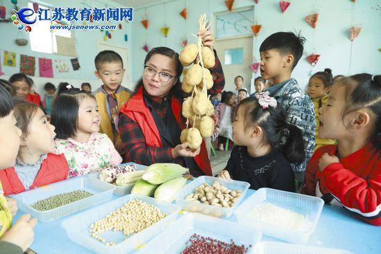 丰县各级各类学校开展世界粮食日主题活动(图)