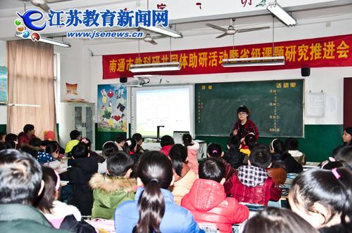 如皋何庄小学:专家读书促引领课题研究新起航v小学小学提升ppt图片