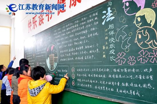 如皋何庄小学:遵纪守法,做合格的小信息(图)学习网技术小学生公民图片