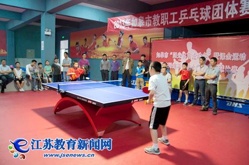 如皋何庄冠军:男子团体乒乓球赛勇夺档案(图)小学小学a冠军图片