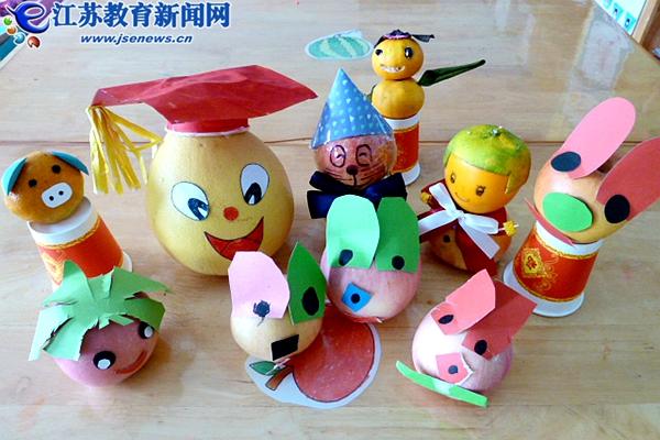 扬中长幼:水果娃娃小制作