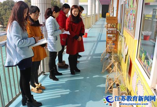 扬中长旺中心幼儿园:奇趣自然角