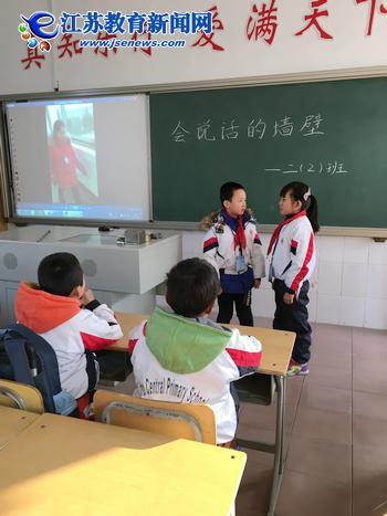 扬州市西湖小学:方法微视频突出微v小学(图)结尾开头作文小学德育图片