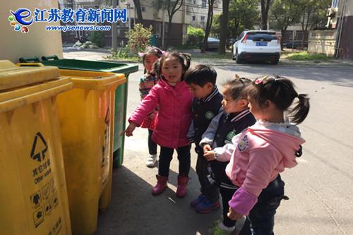 南京晓山幼儿园:垃圾分类我来做(图)