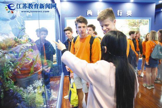 荷兰中学生到访海州高级中学(图)