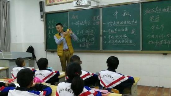 江苏援藏教师连续五年在异乡过中秋 特殊课堂牵动两地情