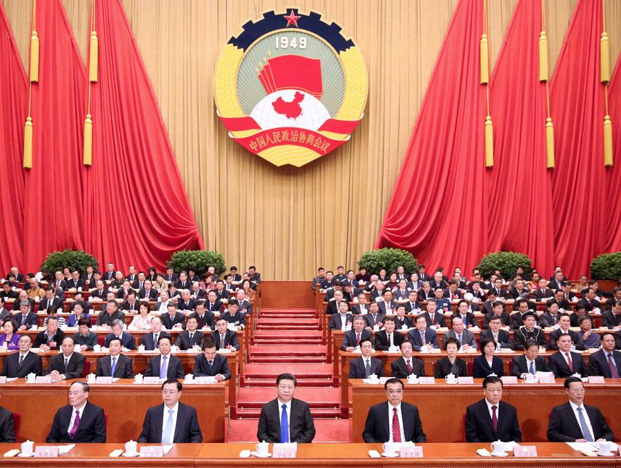 中国人民政治协商会议第十二届全国委员会第四次会议在北京人民大会堂开幕